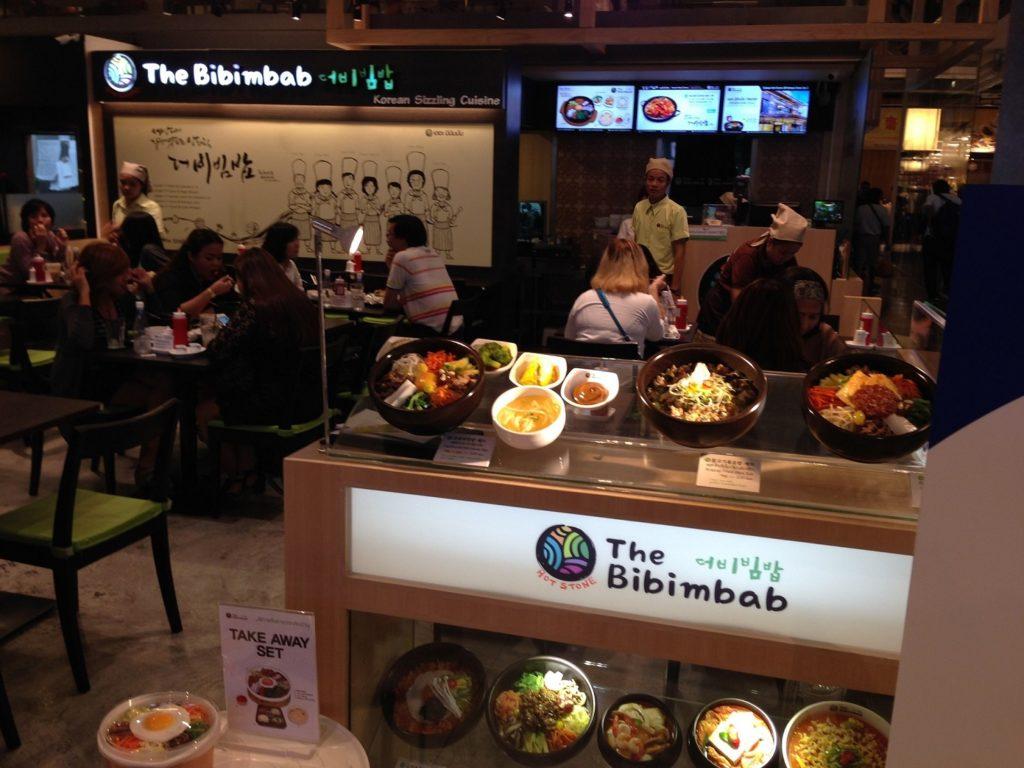 """ร้านอาหาร สไตล์เกาหลี สูตรต้นตำหรับแท้ๆในกรุงเทพ ร้านที่ห้า ที่อยากแนะนำ คือ """"The Bibimbab"""""""