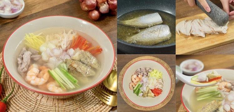 เมนูอาหารไทยโบราณ เมนูอาหารน่าทาน เมนูที่สอง คือ แกงนอกหม้อ