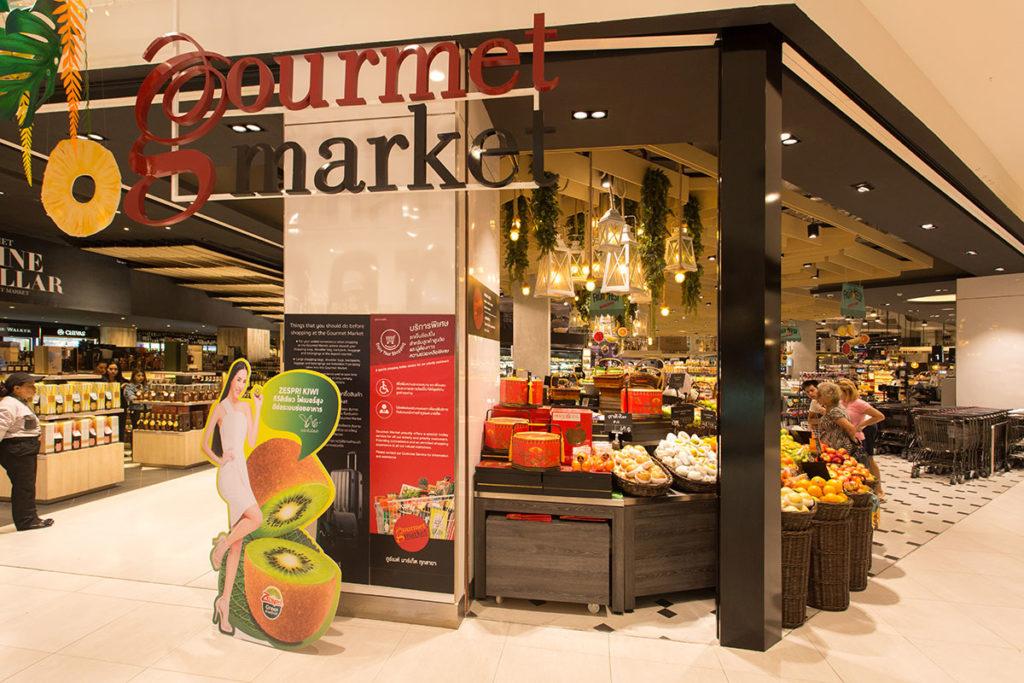 Gourmet Market สาขา Design Village มีสินค้าสดใหม่มากมาย