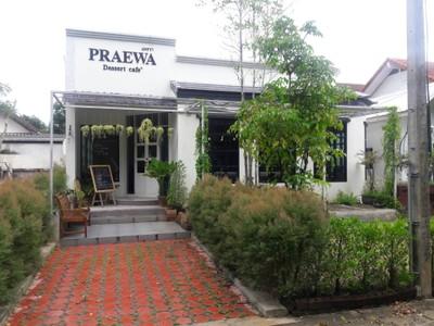 Praewa Café