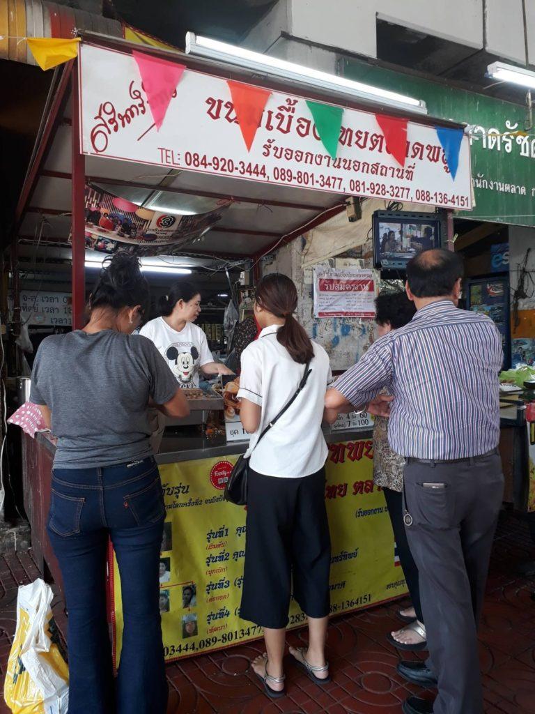 ร้านสรินทร์ทิพย์ ขนมเบื้องไทยตลาดพลู