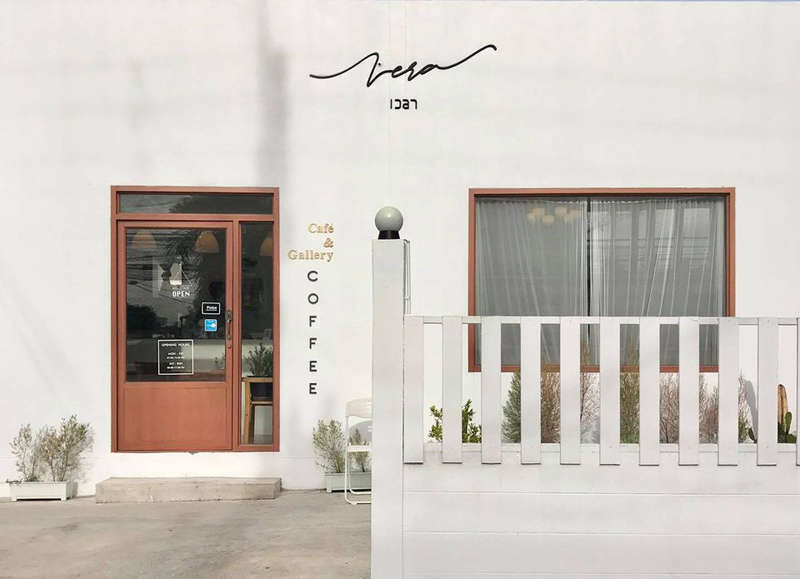 Vera café and gallery