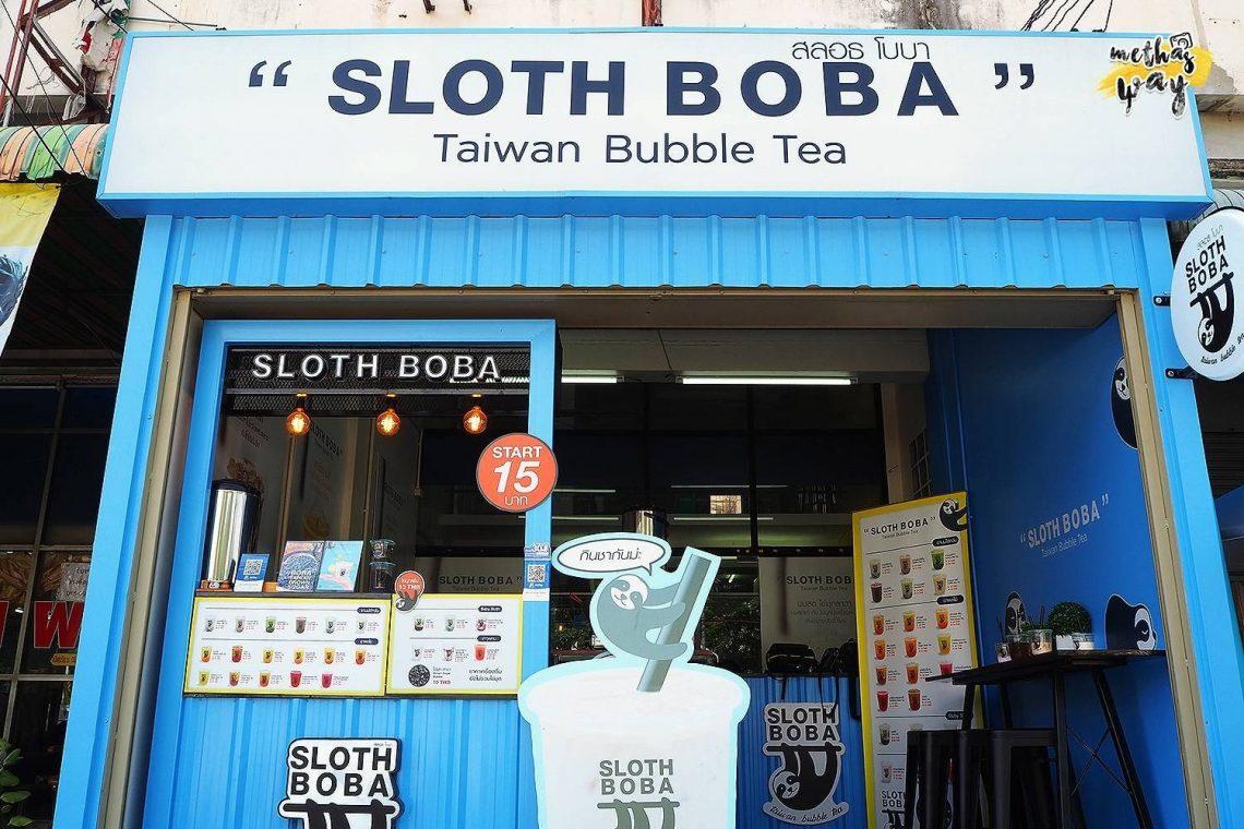 ร้านSloth Boba สไตล์คาเฟ่กับเมนูชานมไต้หวันรสชาติแสนอร่อย